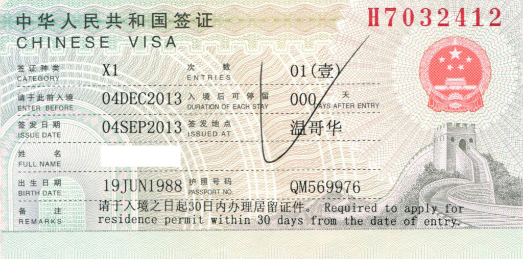 x1visa-1024x508 Official China Visa Application Form on completion instructins, service center, form fillable, service center singapore, form.pdf, form for study,